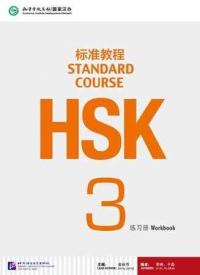 Standard Course Hsk3 (Cahier d'Exercices) (Hsk Standard Course)